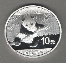 2014_Silver_Panda_coin_obverse_images
